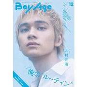 BoyAge-ボヤージュ- vol.12(カドカワエンタメムック) [ムックその他]