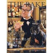 THE RAKE JAPAN EDITION(ザ・レイク ジャパンエディション) 2020年 09月号 [雑誌]