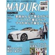 MADURO(マデュロ) 2020年 09月号 [雑誌]