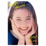 最上級 GOOD SONGS [30th Anniversary Best Album]
