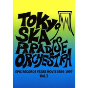 EPIC RECORDS YEARS MOVIE 1989-1997 Vol.1