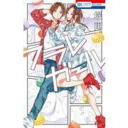 フラレガール 7(花とゆめコミックス) [コミック]