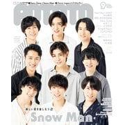 POTATO(ポテト) 2020年 09月号 [雑誌]