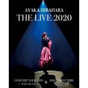 平原綾香 THE LIVE 2020 CONCERT TOUR 2019 ~ 幸せのありか ~ & DOCUMENT 2020 A-ya in Myanmar『MOSHIMO』の軌跡