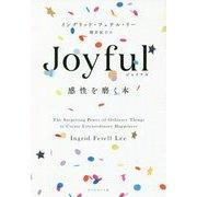 Joyful 感性を磨く本 [単行本]