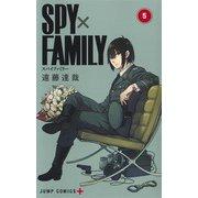 SPY×FAMILY 5(ジャンプコミックス) [コミック]