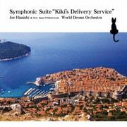 "Symphonic Suite ""Kiki's Delivery Service"""
