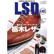 LS&D№8 [ムックその他]