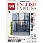 CNN ENGLISH EXPRESS (イングリッシュ・エクスプレス) 2020年 09月号 [雑誌]