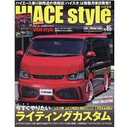 HIACE Style vol.85 [ムックその他]