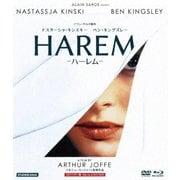 ナスターシャ・キンスキー ハーレム HDマスター版 blu-ray&DVD BOX