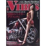 VIBES(バイブス) 2020年 09月号 [雑誌]