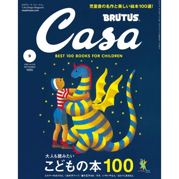 Casa BRUTUS (カーサ ブルータス) 2020年 09月号 [雑誌]