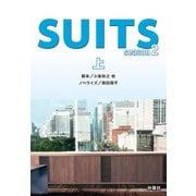 SUITS2 season2(上)(扶桑社文庫) [文庫]