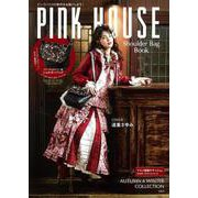 PINK HOUSE Shoulder Bag Book [ムックその他]