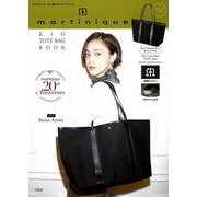 martinique BIG TOTE BAG BOOK [ムックその他]
