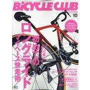 BiCYCLE CLUB (バイシクル クラブ) 2020年 10月号 [雑誌]