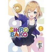 SHIROBAKO(1) [コミック]