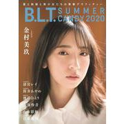 B.L.T. SUMMER CANDY 2020 [ムックその他]