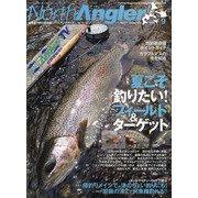 NorthAngler's (ノースアングラーズ) 2020年 09月号 [雑誌]