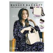 BANNER BARRETT 2WAY SQUARE BAG BOOK [ムックその他]