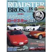 ROADSTER BROS. (ロードスターブロス) Vol.18 [ムックその他]