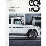 eS4 No.88 [ムックその他]
