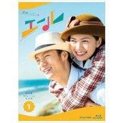 連続テレビ小説 エール 完全版 Blu-ray BOX1