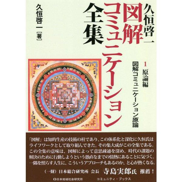 https://image.yodobashi.com/product/100/000/009/003/317/281/100000009003317281_10204_001.jpg