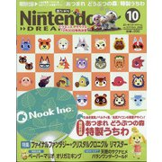 Nintendo DREAM (ニンテンドードリーム) 2020年 10月号 [雑誌]