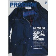 PRODISM(プロディズム) 2020年 10月号 [雑誌]