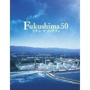 Fukushima 50 豪華版