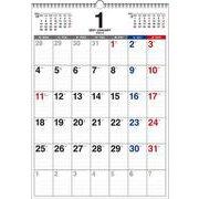 2021年 書き込み式 月曜始まり シンプルカレンダー B3タテ【K12】 [単行本]