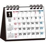 2021年 シンプル卓上カレンダー A7ヨコ変型【T1】 [単行本]