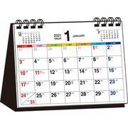 2021年 シンプル卓上カレンダー A6ヨコ/カラー【T4】 [単行本]