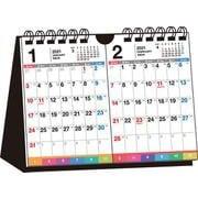 2021年 シンプル卓上2ヵ月インデックスカレンダー B6ヨコ【T10】 [単行本]