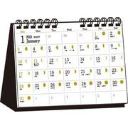 月光 2021年 金の月相カレンダー B6変型【T14】 [単行本]