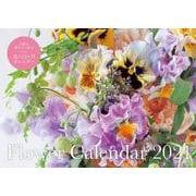 Flower Calendar 2021 (フラワー カレンダー 2021)【S8】 [単行本]