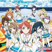 虹色Passions! (TVアニメ『ラブライブ!虹ヶ咲学園スクールアイドル同好会』オープニング主題歌)