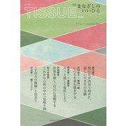 TISSUE〈vol.03〉特集:まなざしのいいひと [単行本]