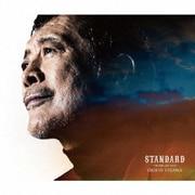 「STANDARD」~THE BALLAD BEST~