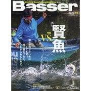 Basser (バサー) 2020年 10月号 [雑誌]