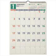 C128 NOLTYカレンダー壁掛け32 [2021年1月始まり]