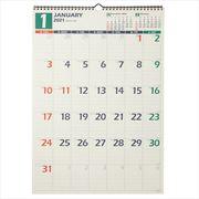 C129 NOLTYカレンダー壁掛け31 [2021年1月始まり]