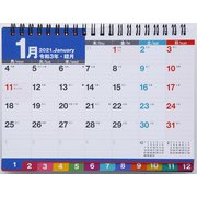 No.E152 エコカレンダー卓上 B6 インデックス付き・月曜始まり [2021年1月始まり]