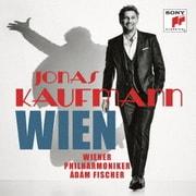 ウィーン、わが夢の街~オペレッタ&ヒット・ソングの魅力