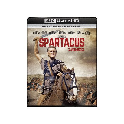 スパルタカス [UltraHD Blu-ray]