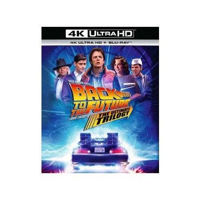 バック・トゥ・ザ・フューチャー トリロジー 35th アニバーサリー・エディション [UltraHD Blu-ray]