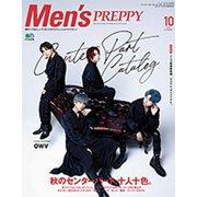 Men's PREPPY 2020年 10月号 [雑誌]