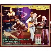 ジャズ・ロック・レジェンズ2019~ライヴ・イン・ジャパン